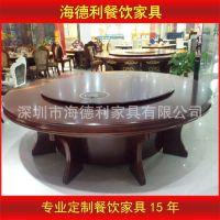 海德利厂家批发实木火锅桌椅组合 圆形双层火锅店餐馆可定做