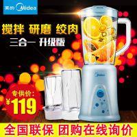 Midea/美的 MJ-BL25B3水果料理机婴儿家用电动豆浆机多功能榨汁机