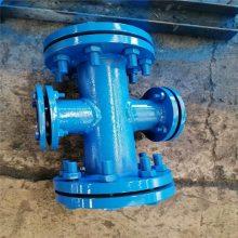 优质2寸丝扣螺纹式水流指示器 焊接式水流指示器 Q235钢制水流指示器