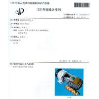 48v高压清洗机 上海上门洗车 上海O2O上门洗车设备专业定制