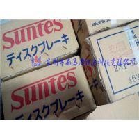 供应冲床专用-日本suntes/三阳-制动器DB-3002-A-01【原装正品】