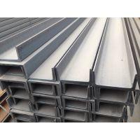 供应宝钢Q235槽钢角钢结构钢材可镀锌加工