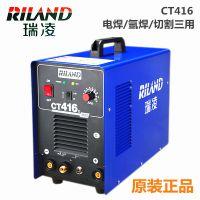 瑞凌CT-416II小型家用手工氩弧等离子切割三用多功能电焊机220V