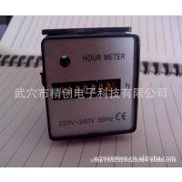 工业计时器,累时器,hour meter, HM-1,累计时间表