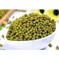 明绿豆 规格齐全 3.2 3.8 规格 精选 出口级别