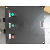 FQC-32A防水防尘防腐磁力起动器