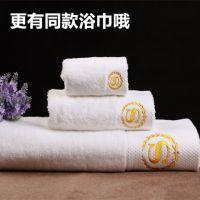 五星级酒店宾馆纯棉毛巾加大加厚40*80cm200克刺绣logo酒店名字