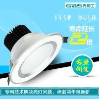 光柏士服装店工程专用LED筒灯 节能2.5寸3W筒灯 射灯生产厂家