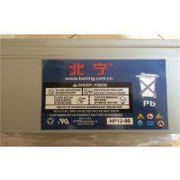 台州北宁蓄电池2V500AH总代理