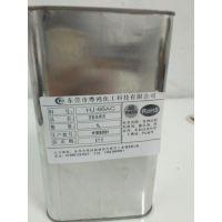 供应粤鸿背胶处理剂、双面胶粘硅橡胶、其它材质与硅橡胶粘接剂