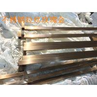 不锈钢焊管,不锈钢304薄壁管,装饰管JG/T 3030 宝钢