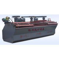 恒兴厂家供应日产100吨铅锌矿选矿设备---SF4浮选机