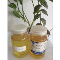 环氧固化剂中国驰名品牌亨思特苏州亨思特公司销售常德市环氧固化剂