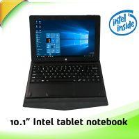 10寸二合一平板电脑新款上市 厂家直销