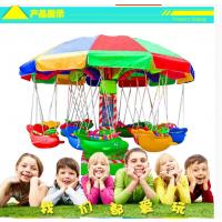 12座儿童旋转秋千鱼 电动旋转飞鱼 椰子树秋千秋鱼广场游乐设备