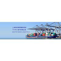 福建慈溪进口台湾地砖生产线报关清关操作时间流程费用