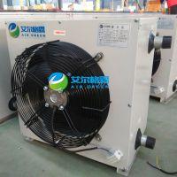 供应艾尔格霖4GS热水暖风机适用车间厂房供暖