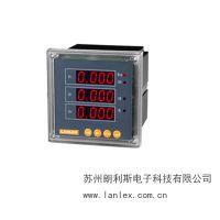 LSM-96B型德国产品技术智能数显直流电能表