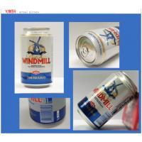 啤酒饮料食品深圳市嘉信供应链管理有限公司