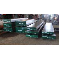 广东东莞供应德国撒斯特GS-2311预加硬防酸塑胶模具钢