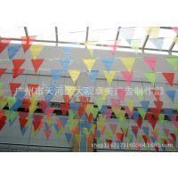 广州庆典串旗批发制作 吊旗加工订做 三角彩旗定做批发一手厂家