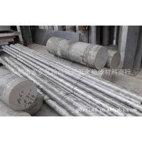 批发供应 铝材 铝棒  国标6061铝棒