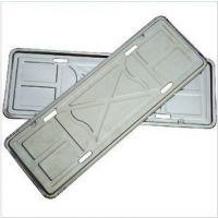 长期供应不锈钢牌照框牌照托 优质实用带钢印加厚车牌托 0.4kg