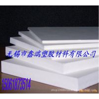 供应含玻纤30%PBT板【PBT GF30板,棒】PBT+30%玻纤热塑性聚酯板