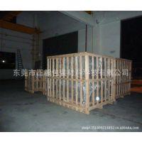 东莞&批发多用途*实木熏蒸木箱|生产实木出口木箱厂家
