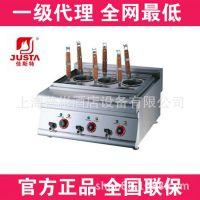 佳斯特 TM-6 台式豪华电煮面机 商用煮面机 面食温煮炉 美观节能