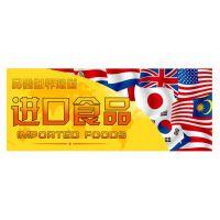 2015上海食品展巡展即将上演