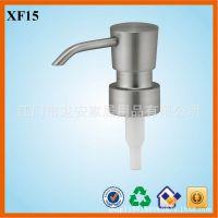 包邮批售XF15锌合金电镀喷头 家居金属喷头 洗手液喷头