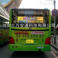 公交车LED全彩屏-大客车广告屏-公交车P7.62无线屏品牌厂家直销
