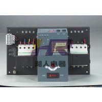 双电源开关WATSNA-160/4价格_双电源转换开关WATSNA-160/4
