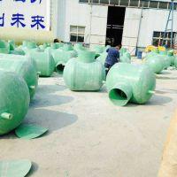 北京100立方化粪池北京市玻璃钢化粪池