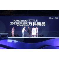 上海发布会会场布置