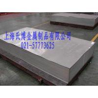 供应2A02高强度铝合金,2A02耐高温合金铝板质量保证