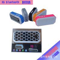 厂家批发X6创意便携式无线蓝牙音箱 蓝牙插卡音箱 蓝牙迷你音箱