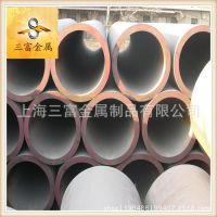 【三富金属】厂家直销45CrMo合金管 45CrMo无缝管 长期供应