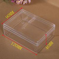 长方形透明塑料盒/PS单盖塑料盒/磨砂塑料盒 尺寸齐全