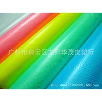 厂家生产 pvc透明夹网布 有色夹网布 200D*300D 多种宽幅