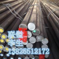 佛山1Cr13模具钢2Cr13圆钢3Cr13黑皮钢板长钢的价格