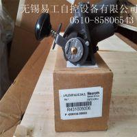 2-HA-2L/P59336-3/R431005006,现货,钻修机配件