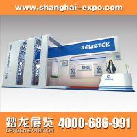上海展台搭建商特装展台搭建设计展览器材租赁
