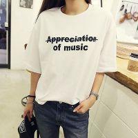 2015夏装休闲英文字母宽松大码中长款女短袖t恤半袖上衣服打底衫