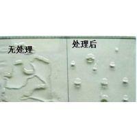 供应水性玻璃防指纹漆PSD-B01,帕斯达高耐磨抗指纹涂层