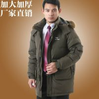 新款冬装男式羽绒服大码中长款加厚中老年羽绒服男爸爸款厂家直销