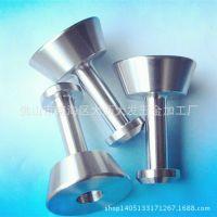 广州CNC数控车床加工 数控车床机加工厂 不锈钢加工机械零件加工