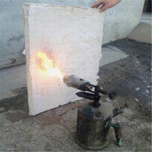 复合硅酸盐板普遍应用在化工、石油和修建等工业部门