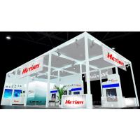 主页- 第三十一届中国国际塑料橡胶工业展览会